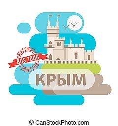 Vector lflat icon. Symbol of Crimea. The castle Swallow's Nest near Yalta - Russia. City skyline.