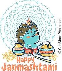 Vector little Krishna. - Vector illustration in kawaii style...