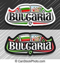 Vector logo for Bulgaria