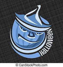 Vector logo for Halloween Pumpkin