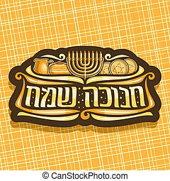 Vector logo for Hanukkah, dark sticker with golden...