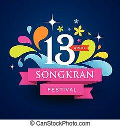 Vector logo songkran festival colorful water of Thailand