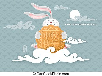 Vector Moon Rabbits of Mid Autumn Festival with moon cake. Translation characters on cake : Happy Mid Autumn Festival, Stamp : wishes of good luck.