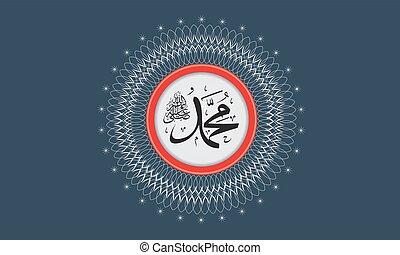 Vector of arabic calligraphy Salawat supplication phrase God...