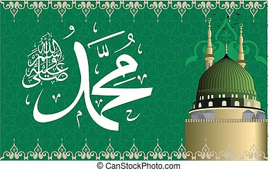 Vector of arabic calligraphy Salawat supplication phrase God...
