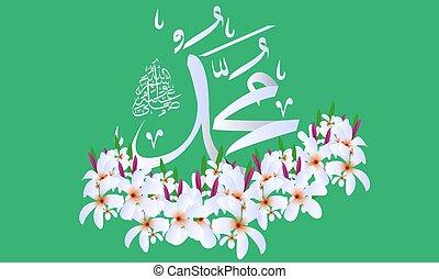 Vector of arabic calligraphy Salawat. Mohammad. - Vector of...