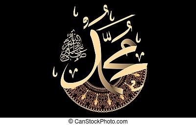 Vector of arabic calligraphy Solawat. Mohammad. - Vector of...