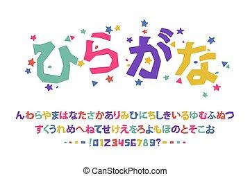 Vector of modern playful font design, childish alphabet letters and numbers. Japan alphabet hiragana, japanese font.