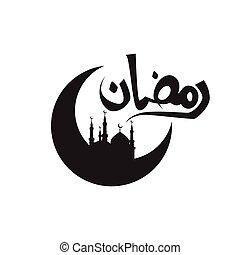 vector of Ramadan , in arabic calligraphy style.