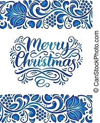 Vector ornate Merry Christmas lettering on gzhel background. New Year or Nativity pattern typography.