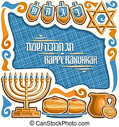 Vector poster for Hanukkah holiday, white frame with 4...