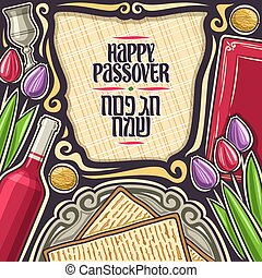 Vector poster for Passover holiday