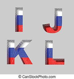 Vector Russian alphabet letters set