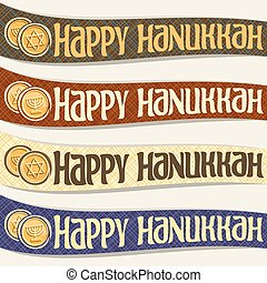 Vector set of ribbons for Hanukkah holiday, curved banners...