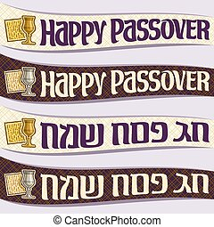 Vector set of ribbons for Passover holiday, curved banners...