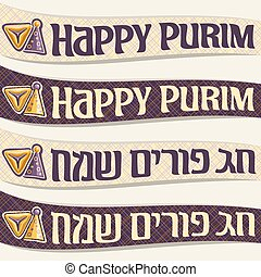 Vector set of ribbons for Purim holiday, curved banners with...