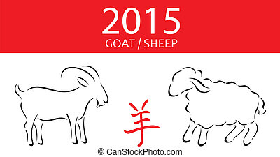 Vector silhouette of goat and sheep - Vector black...
