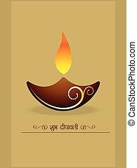 vector simple diwali diya style design