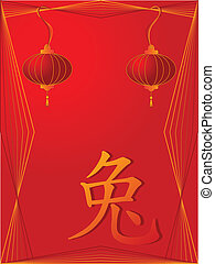 two chinese lanterns and hieroglyph rabbit - vector. two ...