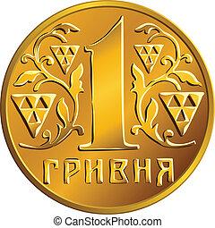 Vector Ukrainian money gold coin one hryvnia