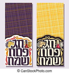 Vector vertical greeting cards for Passover holiday,...