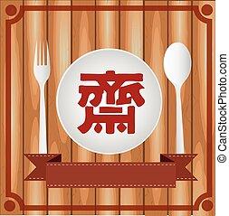 vegetariano, cinese, segno