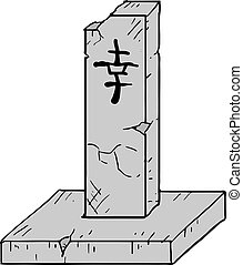vendimia, japonés, tumba