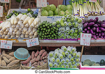 verdura, selezione