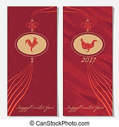 Vertical banners set. Happy Chinese lunar new year 2017. Oriental holiday. Vector Red rooster sign. Asian traditional prosperity symbol decorative element. Festive chicken emblem card background