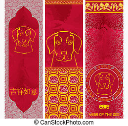 Vertical Banners Set with 2018 Chinese New Year Dog Elements. Eastern pattern with curls and flowers watercolor texture. Red and Gold. Hieroglyphic inscriptions translated as Good luck according to your wishes and year of the dog.