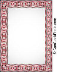 Vertical vector frame - cross stitch Ukrainian ornament -...