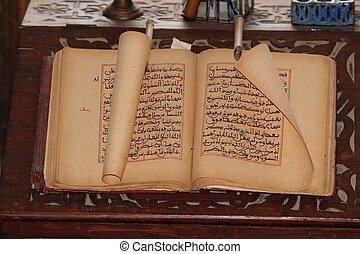 Very ancient Koran Holy Book