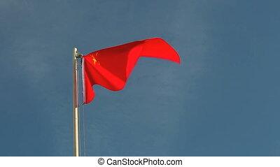 verzoek, vlag, china