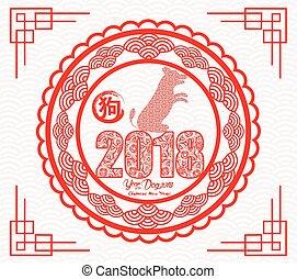 vetorial, chinês, dog), cão, corte, papel, desenho, 2018, ano, novo, (hieroglyph