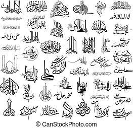 vetorial, jogo, de, escritura arabic