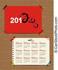 vettore, calendario, 2012, simbolo drago, per, tuo, disegno