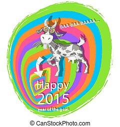 vettore, felice anno nuovo, 2015