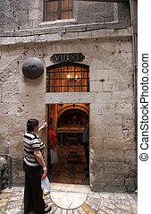 Via Dolorosa, 7th Stations of the Cross in Jerusalem