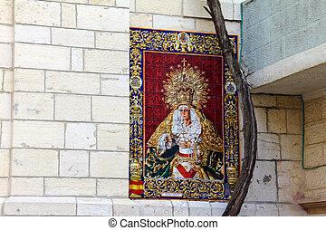 Via Dolorosa. Armenian Catholic Church. The fourth  station stop Jesus Christ, who bore his cross to Golgotha . Jerusalem, Israel.