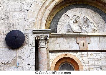 Via Dolorosa. The fourth  station stop Jesus Christ, who bore his cross to Golgotha . Jerusalem, Israel.