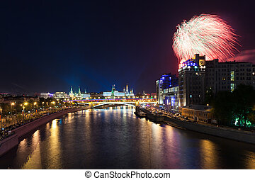 Victory Day celebrations in Moscow,