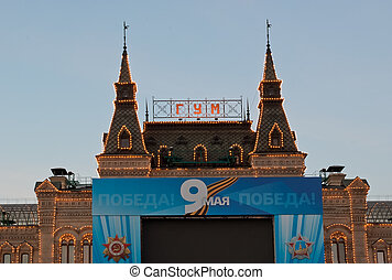 Victory Day decoration on the Red Square, Taken on May 09, 2013 in Moscow, Russia.