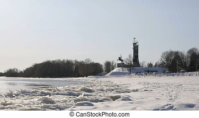 Victory Monument in Velikiy Novgorod, Russia - Victory...
