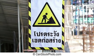 caution construction danger sign - Video A caution...