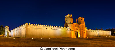 View of Al Jahili Fort in Al Ain, UAE