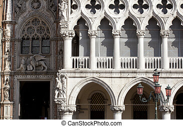 Dodge's palace, Venice - View of Dodge's palace, Venice