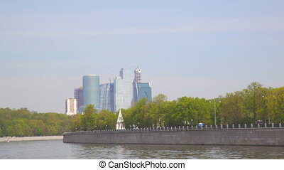 View of Moscow from the deck of the