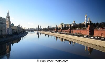 View of  Moscow Kremlin from  river, Russia
