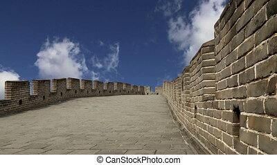 View of one of the most scenic sections of the Great Wall of...