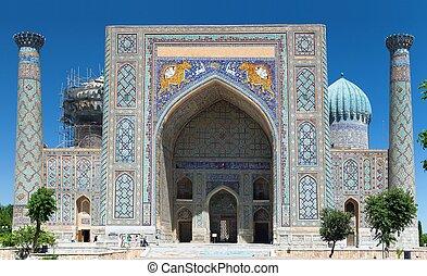Sher Dor Medressa - Registan - Samarkand - Uzbekistan - View...